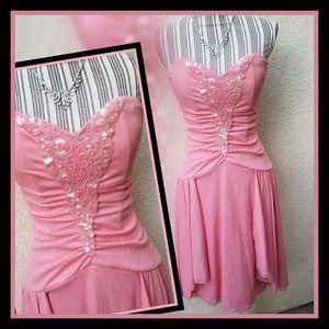 EUC Masquerade Cinderella Formal Dress Sz 9/10